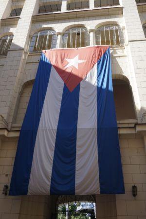 Cuban Flag Museo de la Revolucion