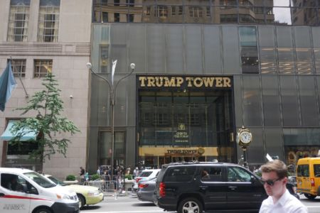 The one and only Trump Tower